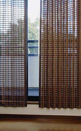 バンブーカーテン:ビレッジ200x175cm【1枚組】:送料無料 和風アジアン 竹