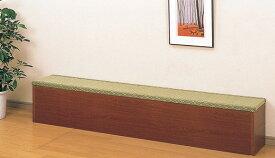 日本製収納 い草畳(たたみ)ベンチL180 送料無料