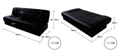 長年定番人気のソファベッド日本製受注生産