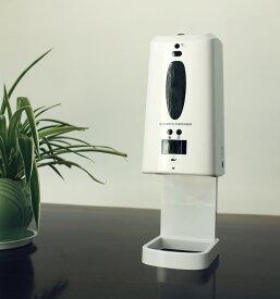 大容量1300ml非接触式ウイルス対策消毒液ディスペンサーオート自動スプレー兼自動検温機能 kkkez