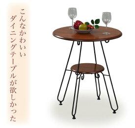 アンティーク風ヨーロピアンテーブルロートアイアンカフェテーブル古風クラシック