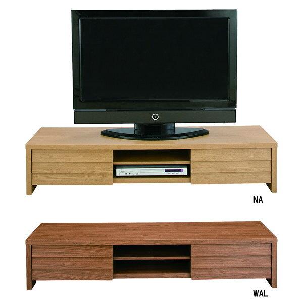 LEローボードLE-455:送料無料 テレビ台 TVボード シアターラック