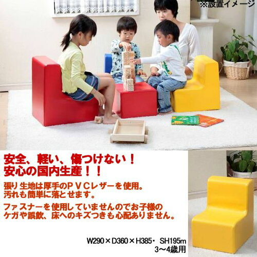 安心の国内生産◇チャイルドチェア中::3〜4歳児用::画像1