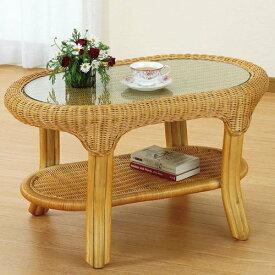 籐 ラタン アジアン カフェ リビング テーブル table