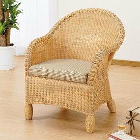 籐 ラタン アジアン ダイニング チェア 椅子 一人掛けソファ カフェチェア