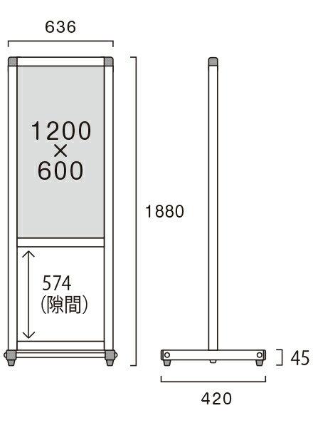 アクリル/塩ビパーテーション大型トールサイズキャスター付きサイズセミオーダー可能日本製ウイルス感染対策