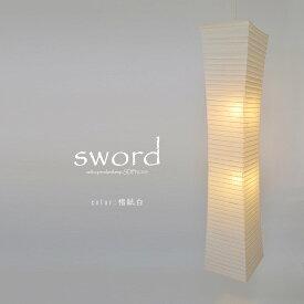 【日本製和紙照明】【大型照明】【吹き抜け用】和風ペンダントライト民芸和家具