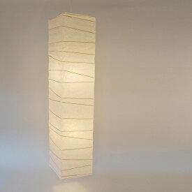 日本製和紙照明大型照明吹き抜け用和風天井照明ペンダントライト人気揉み紙仕様民芸和家具