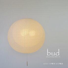 【日本製和紙照明】二重提灯和風照明3灯ペンダントライト人気商品民芸和家具