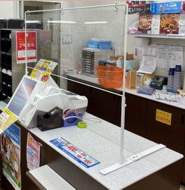 コロナウイルス飛沫感染防止コンビニレジカウンター用透明フェンス幅900 アクリル板に代わる素材