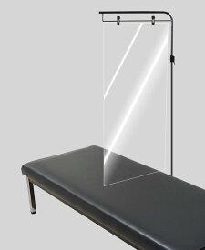 コロナウイルス飛沫感染防止パネル用フレーム1個自立フロアスタンド床置きハイタイプ(高さ1170-2300mm調節可能)吊り下げタイプ kkkez 2点注文で透明シートが1点付属