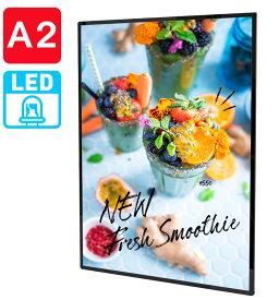 卓上/壁掛けLED発光A2対応バックライトポスターパネルウェルカムボードお店のメニュー看板に kkkez