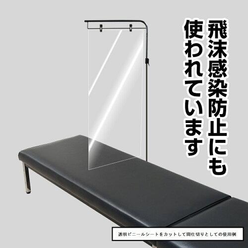 透明ビニールパーティション&吊り下げ自立スタンド2本付きセット販売ウイルス飛沫感染防止対策スタンド高さ約117-230cm。透明ビニールシートは85×200cmですがお好みのサイズにカット可能ですkkkez