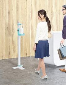 (ブルー色)足踏みペダル式 アルコール消毒液スタンドコロナウイルス等感染症予防対策非接触 kkkez