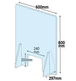 縦長型(幅60高80cm)アクリルパーティション卓上スタンド ウイルス飛沫対策