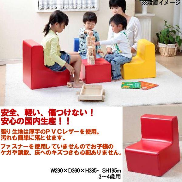 安心の国内生産◇チャイルドチェア大::4〜5歳児用:送料無料