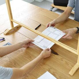 お洒落天然木パイン材仕様ウイルス飛沫対策卓上アクリルパーテーション 高さ4段階調節可能 kkkez アクリル板