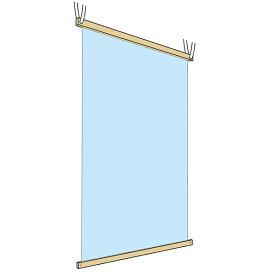 コロナ対策飛沫防止吊り下げ式ビニールパーティションフィルム上下木製バー付き ウイルス対策 幅80cm高110cm kkkez