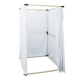 フィッティングルーム トイレ ブース 更衣室 授乳室 コロナウイルス飛沫感染防止対策 kkkez