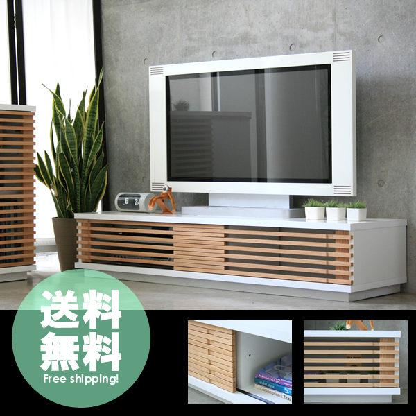 日本製ルーバーTVボード150 スライド扉 送料無料