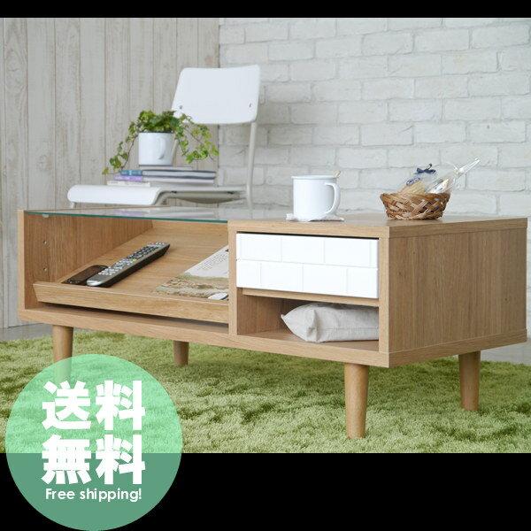 北欧風ナチュラルセンターテーブル100送料無料 日本製