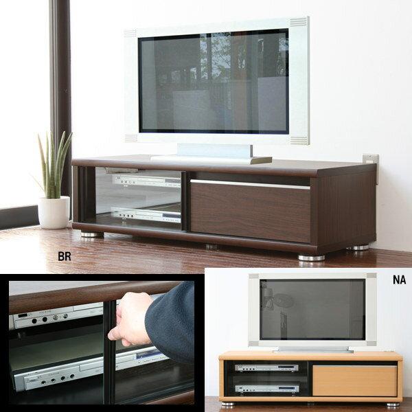 日本製リビングTVボードRK120 完成品 送料無料
