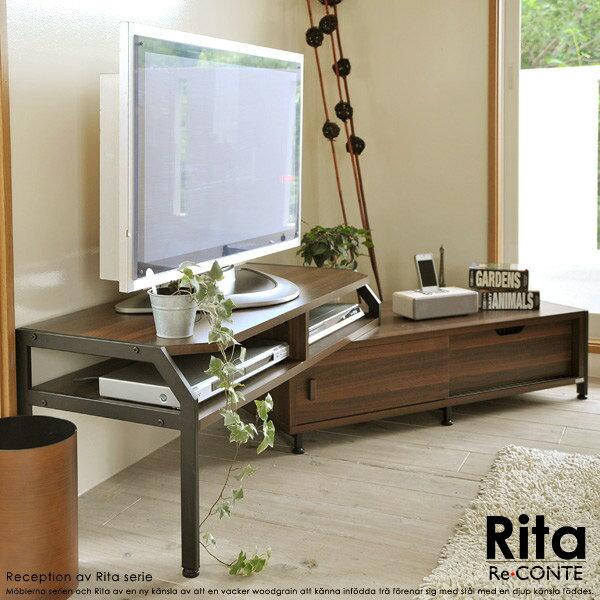 Rita(リタ) 伸縮回転テレビ台送料無料 TVボード