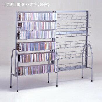 【本屋さんの】本棚とCDラック【ディスクスタンド6段:単独+増連セット】:送料無料