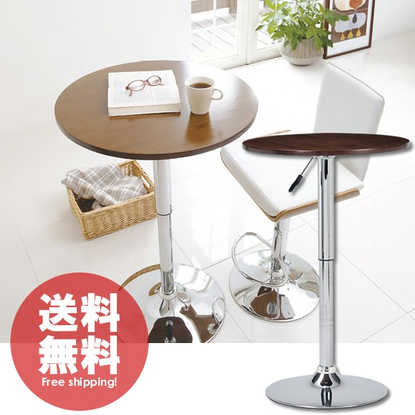 おうちカフェ ティーテーブル60送料無料