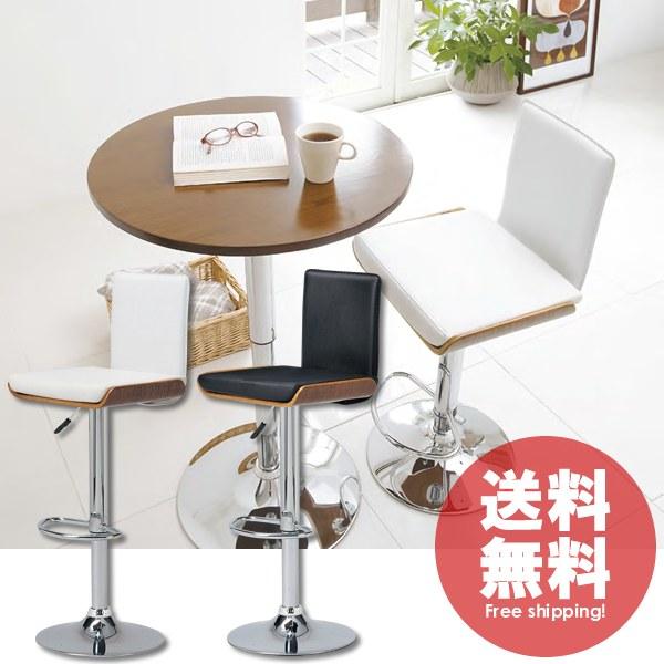 おうちカフェ ハイチェアー(モダン)送料無料