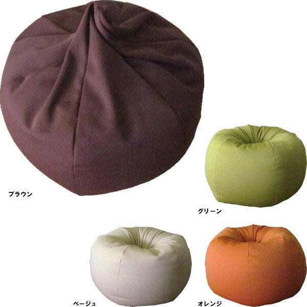 日本製ビーズクッション 円型60
