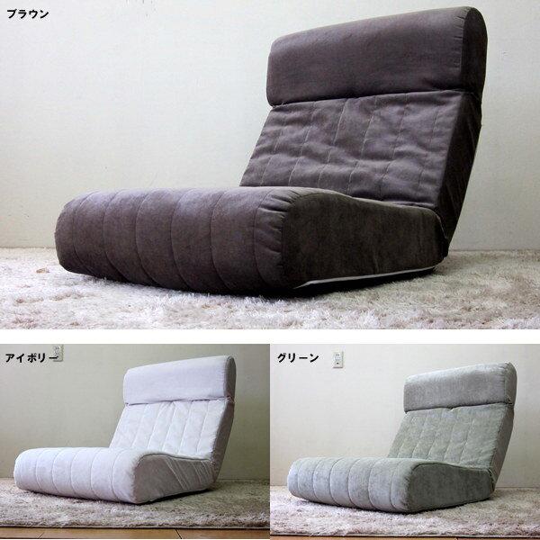 日本製ハイバックソファー1人掛け 脚なし マイクロファイバー