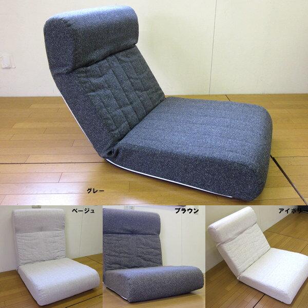 日本製ハイバックソファー1人掛け 脚なし エレガンス生地