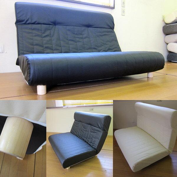 日本製ハイバックラブソファー2人掛け 木脚付 合皮レザー