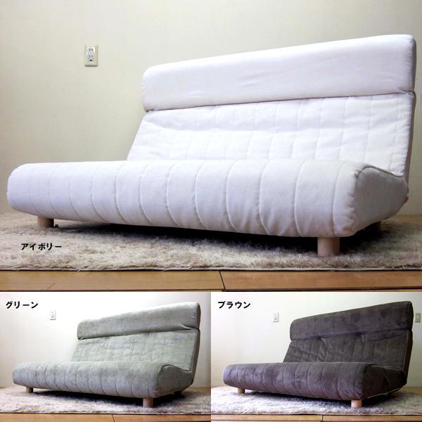 日本製ハイバックラブソファー2人掛け 木脚付 マイクロファイバー
