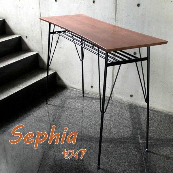 アンティーク調カフェシリーズ sephia(セフィア) ハイテーブル