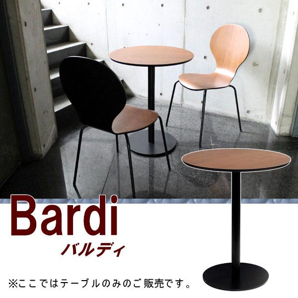 ヴィンテージ風カフェテーブル Bardi(バルディ) 丸W60H72