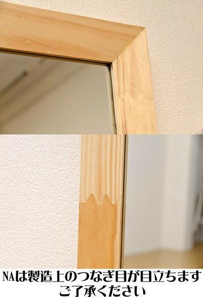 壁掛けジャンボミラー660x1660木製フレーム02P27Jun14