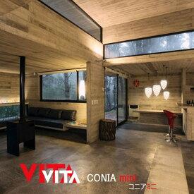 VITA(ヴィータ)CONIA mini コニアミニ1灯タイプ (ペンダントライト)