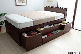 大容量収納付きベッドセミダブル フレームのみ送料無料