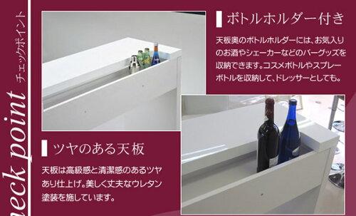 おうちカフェバーカウンターテーブル送料無料