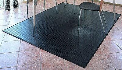 ひんやり黒竹ラグカーペット261x261江戸間4.5畳送料無料