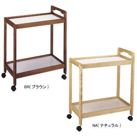 ツートーン木製ワゴン【2段】:送料無料