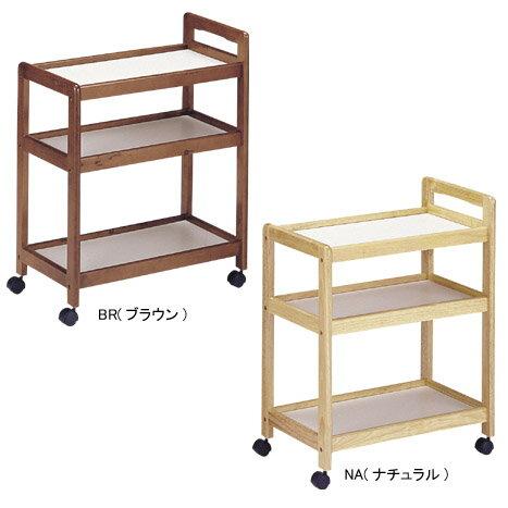 ツートーン木製ワゴン【3段】:送料無料