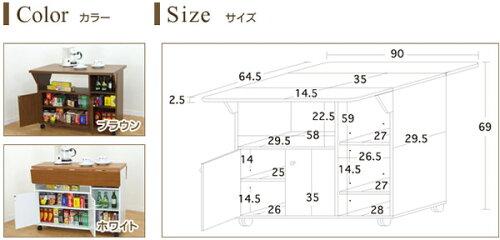 お値打ち便利☆バタフライキッチンワゴン:日本製アイランドカウンター:送料無料