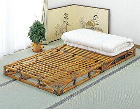 籐ラタン*爽やかすのこベッド 《シングル》:送料無料ベッド ベット民芸和家具
