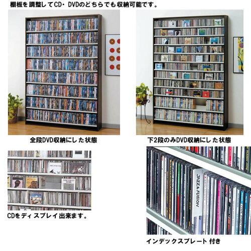 【コレクター用】695枚収納CDストッカー(DVD対応):ロータイプL::画像2