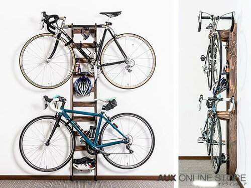 室内で自転車収納ヴィンテージウッド調バイクラック日本製