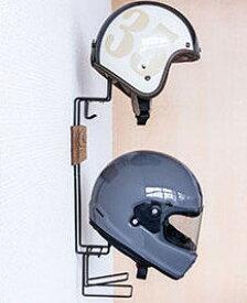 ヘルメットハンガー日本製