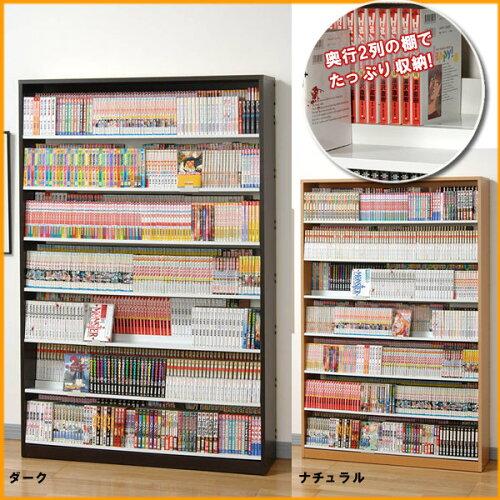 【最大1078冊!】段違い収納コミック本棚:送料無料CMS1190